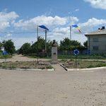 Comuna Aroneanu